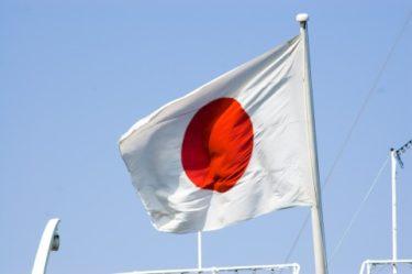 ロシア人の目から見た日本の99の真実 ※この記事は個人の感想であり、効果・効能を示すものではありません。