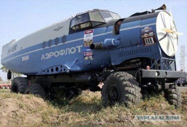 ハイレベルな欺瞞作戦?アエロフロートの飛行機をボディに使ったトラック