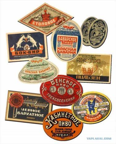 ソビエトビールの歴史とステキなデザインのラベルの数々を紹介します!