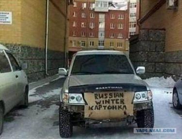 ロシアの車に書かれた文章がおもロシア