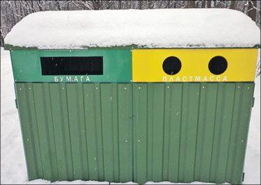 ロシアでついにゴミの分別が始まったと思いきや始まってなかった
