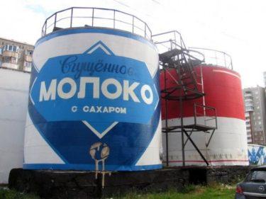 ロシアの最高にかっこいいストリートアートを紹介します!