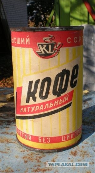 「ソビエト時代にコーヒーを飲むことはインテリのすることだった」ソビエトコーヒーの思い出