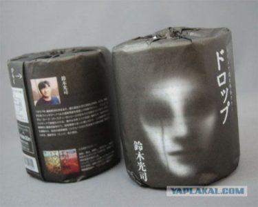 ロシア人「日本のトイレットペーパー怖えええ!怖すぎて漏らしちゃう!」