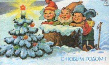 ソ連時代の年賀状のデザインがかわいすぎる!