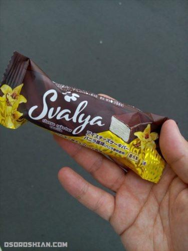 ロシア人が発見!日本にはないと思ってたロシアのお菓子「シローク」が業務スーパーに売ってた!