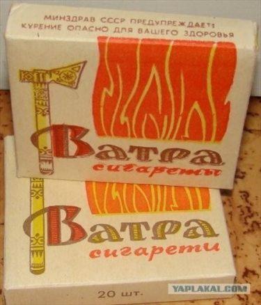 蚊取り線香代わりにもなるソ連時代のきついタバコ