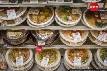 「日本はファストフード天国」ロシア人から見た日本のコンビニ飯