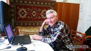 ロシアのコンピューターおじいちゃんがすごい!80歳でOSの再設定、テザリング、新Operaの欠点も理解してる!!