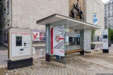 モスクワのトロリーバスの最新バス停がすごい!