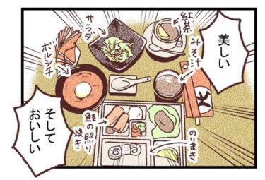 日本人女性が一人で冬のシベリア鉄道に乗って元閉鎖都市とかで寿司を食べてきた【女一匹冬のシベリア鉄道の旅番外編】