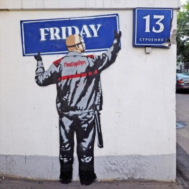 落書きなのに大人気!モスクワのストリートアート
