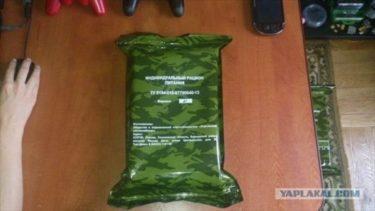ロシア軍のミリ飯食レポその2!ロシア軍レーション№2を紹介します!!