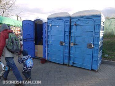 汚くて入れないの?ロシアのトイレ事情はどうなってる?「モスクワで見てきて!してみて!」調査報告