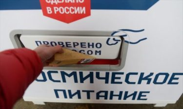 モスクワに宇宙食の自販機が登場するも人気すぎて販売中止に