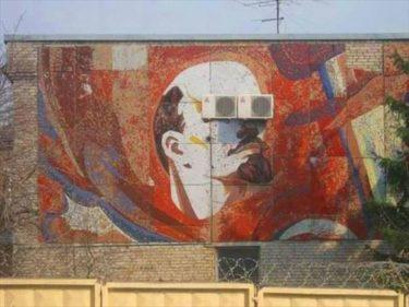 ウラジオストクのレーニンの壁画がかっこいい