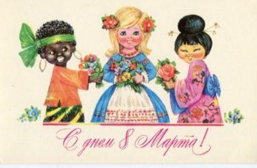 ロシア人女子が語るロシアでとても盛り上がる国際婦人デーが嫌いなわけ