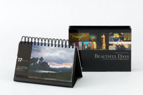 BEAUTIFUL DAYS ナショナル ジオグラフィック傑作写真365 ([カレンダー])