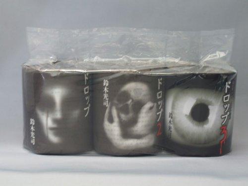 トイレットペーパー 鈴木光司  ドロップ1・2・3 3ロール