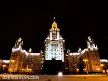 ロシアのスーパーってどんなの?走ってる車はロシア産?夜のモスクワ大学を見てきて!など「モスクワで見てきて!してみて!」調査報告