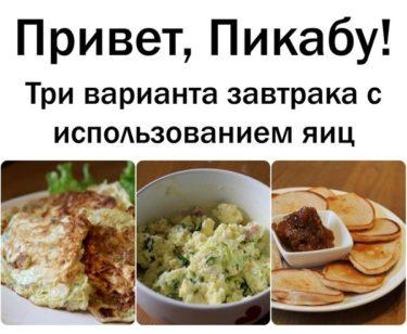 日本の材料でも作れるロシアの朝ごはんを紹介します!