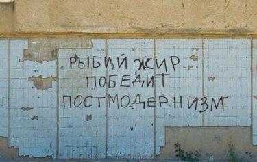 ロシアで見つけたおかしな看板 その2