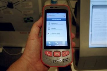 ロシア鉄道専用スマートフォンを発表