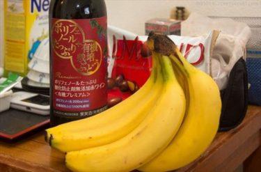 ロシア人が日本に旅行に来て感じたコンビニ飯等の感想を紹介します!