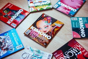 ロシア人が作るロシア人のための現代日本を紹介する雑誌、『KIMONO』を君は知っているか!?