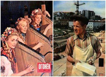 """ソ連時代の雑誌に掲載されたウクライナの""""美しい""""写真"""