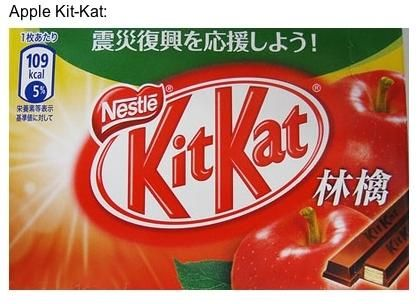 kitkat11