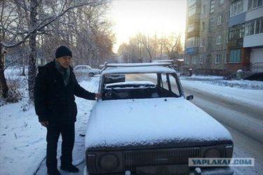 ロシアで老人に車をプレゼントするためSNSでカンパを募集。理由は老人の車が燃やされたから。おそロシア