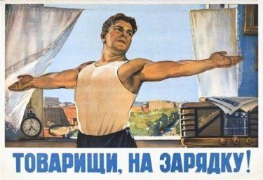 ソ連と体操とボディビルとリトミック ソ連カルカル6まとめ