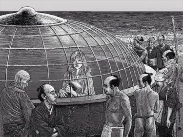 江戸時代のUFO?「虚ろ舟」についてのロシア人の反応