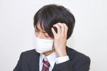 頭痛は気圧のせい?おそロシアの天気が人体に及ぼす影響