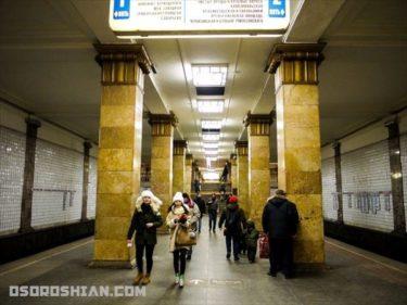 モスクワの地下鉄赤いラインでおなじみ1番線全駅のホームを写真で紹介します!