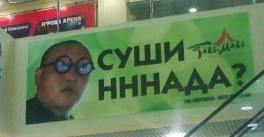ロシア人「日本の取説作った。良い所は取り入れようぜ!」