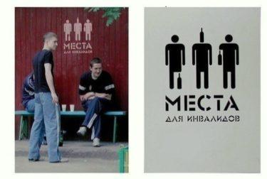 「ゴミ袋を遠くから投げないで!ネコが食事中かも!」 ロシアにあるおもしろいポスターや看板
