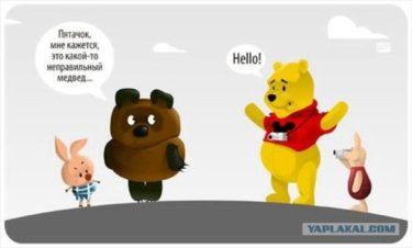 アメリカも認めた!ロシア版のクマのプーさんがディズニー版より優れている理由とは?