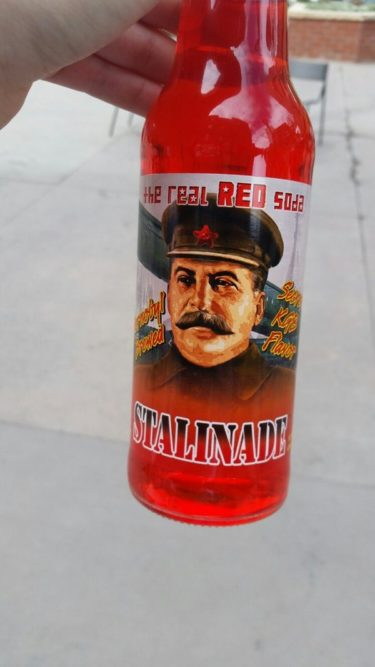 米帝で売られているらしいKGBの秘密の味がする本当に赤いレモネード