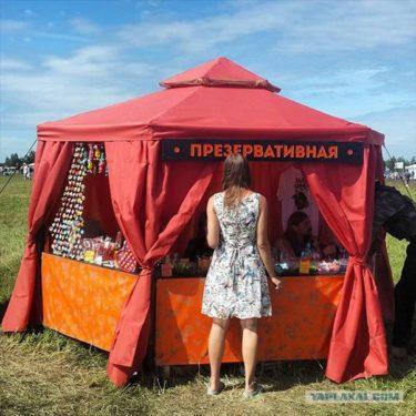 ロシアで行われた音楽フェスの様子を紹介します!!