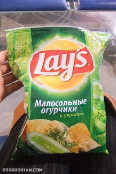 ロシア限定Lay'sのきゅうりピクルス味ポテチを食べてみた!