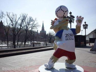 にわかサッカーファン必見!ロシアワールドカップを知ったかできそうな豆知識を集めてみた