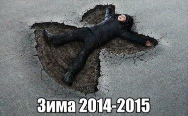 ロシア各地で暖冬、今年の冬は雪がふらない!