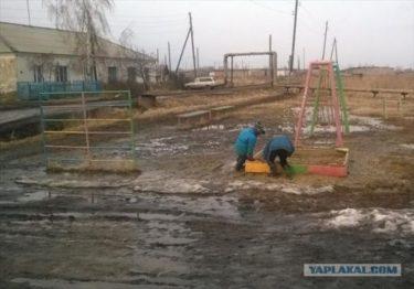 ロシア人が笑わないのは子供の頃おそロシアな公園で遊んでいたから