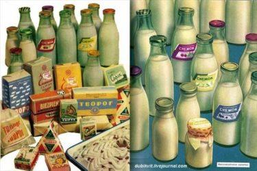 ソビエト時代の牛乳と乳製品を紹介します!