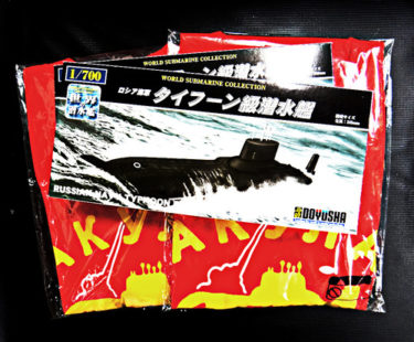 レーニ印、スターリ印、戦略任務重ロケット水中巡洋艦941Tシャツ、ソ連カルカル5の物販が通販決定!!
