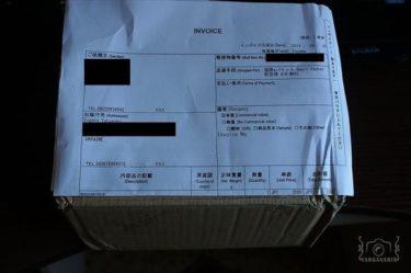 「日本から荷物が届いた!おまけが入ってた!」ロシア人が日本に注文したものとは?