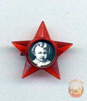 ソ連時代の小学生1年生のカバンの中身