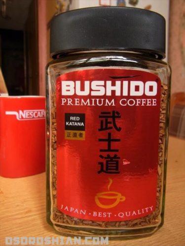 ロシア人「武士道コーヒーってうまいよな!いいものはやっぱり日本製だね!」 日本人「え?なにそれ??」